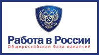 Портал работа России
